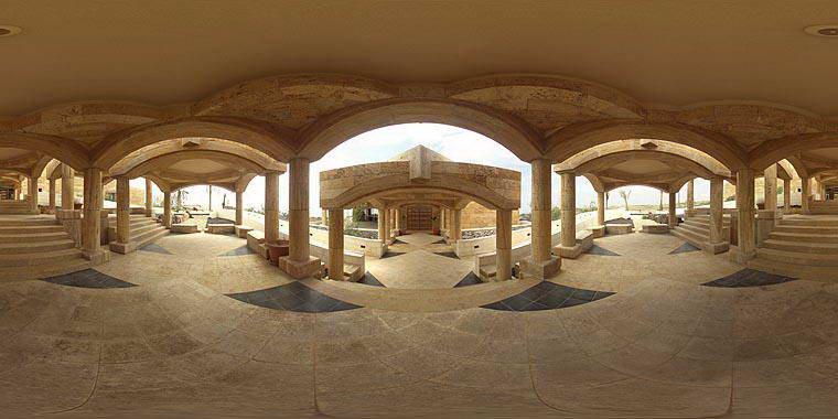 Dead Sea Panoramic Complex