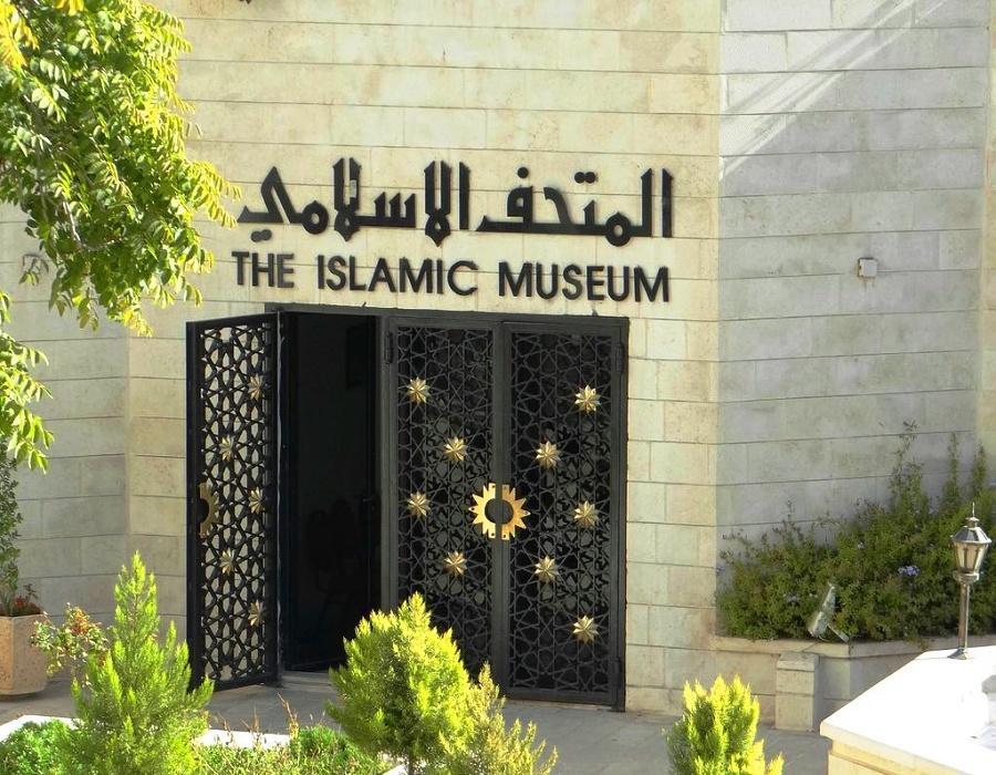 Abdullah I Mosque - Islamic museum