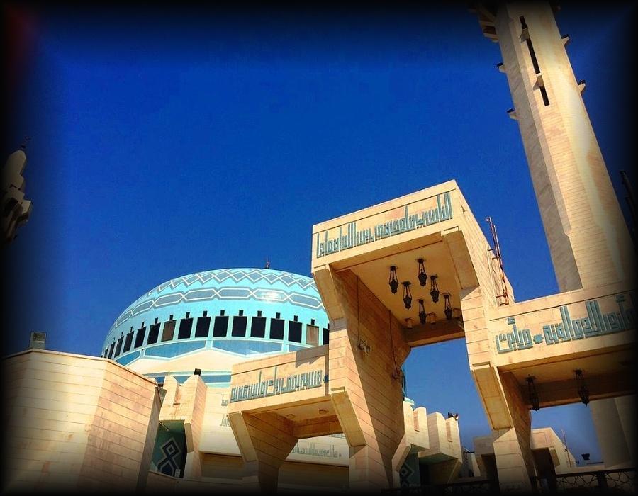 Abdullah I Mosque - architecture