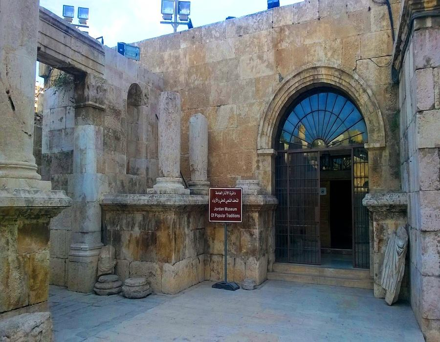 Entrance to Jordan Museum of Popular Traditions, east section of old Roman Theater at Amman Citadel