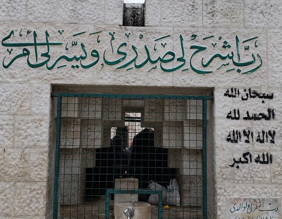Grand Husseini Mosque - Amman down town