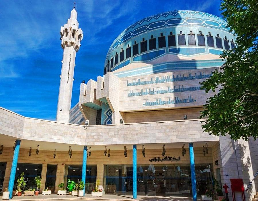 King Abdullah I Mosque - Islamic center and library