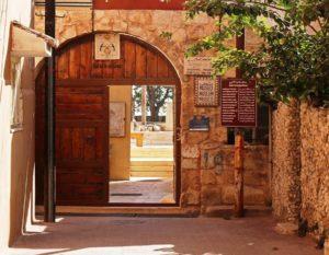 Madaba Archaeological Park 11