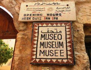 Madaba Archaeological Park 15