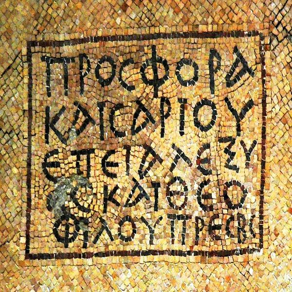 Mosaic inscription