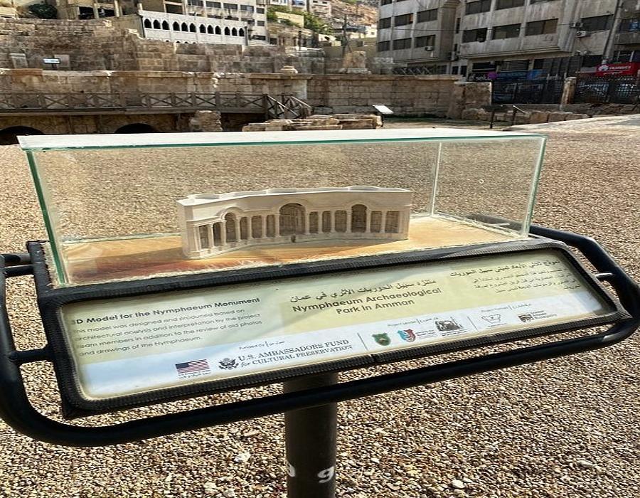 The Nymphaeum at Amman