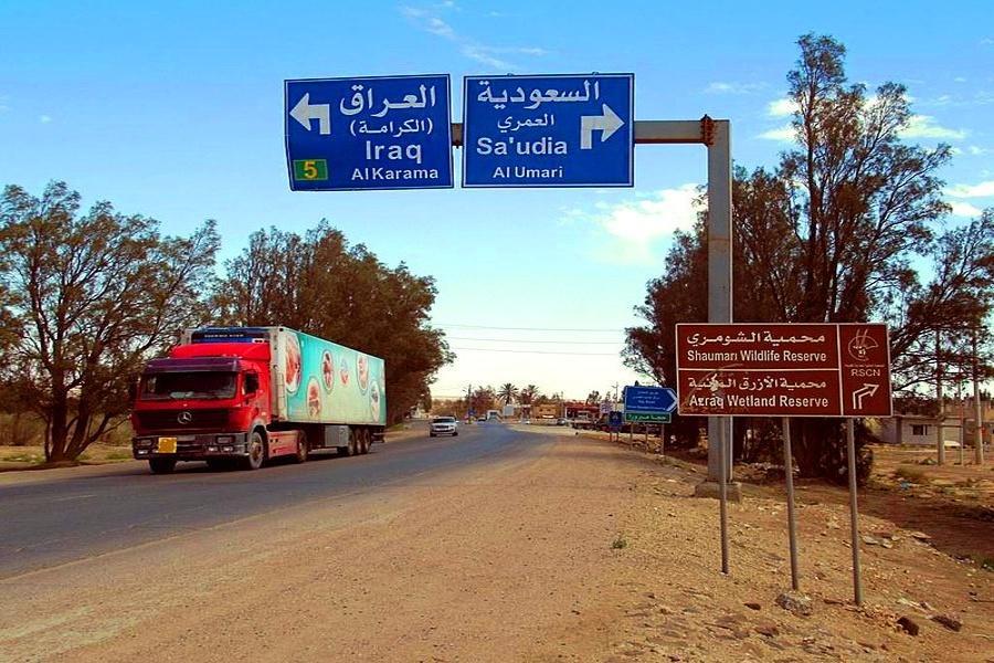 Al Azraq Castle - Jordan - Azraq Junction