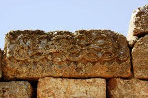 Al Qastal - Mosque - north Wall - Reused Block Byzantine